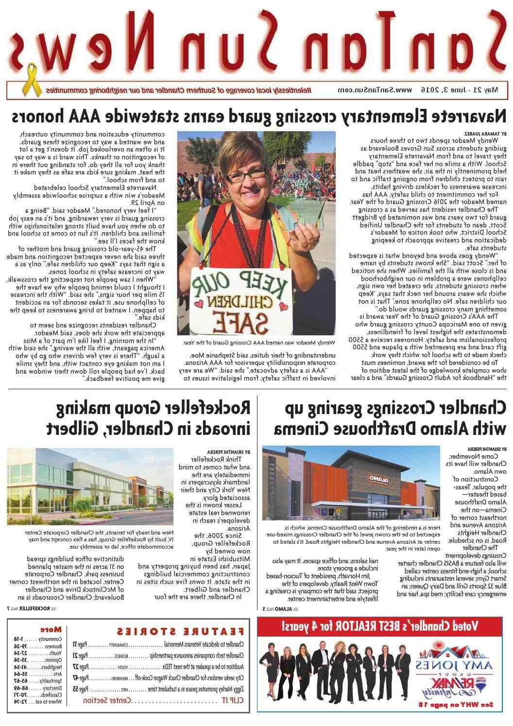 Burgers for Badges lève 15 000 $ pour le bureau du shérif du comté de Douglas | Nouvelles de Carson City dans le Nevada